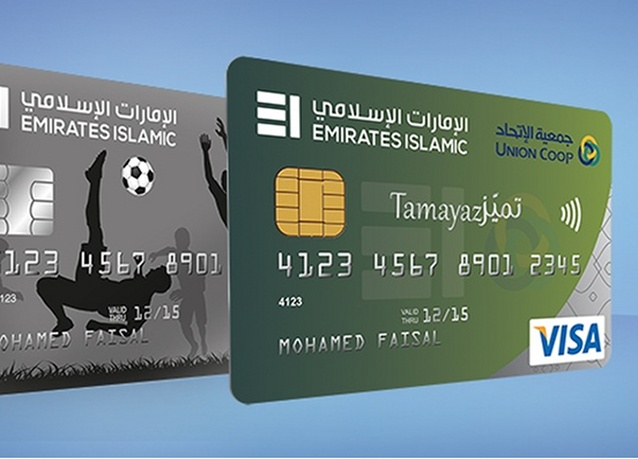 Debit card – A most usable banking facility