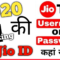 jio tv id or password